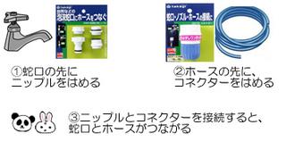 setsuzoku1.jpg